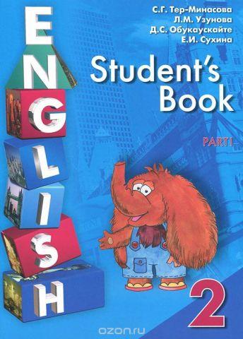 English 2: Student's Book / Английский язык. 2 класс. В 2 частях. Часть 1