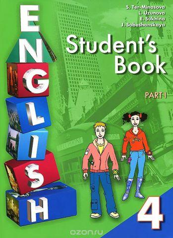 English 4: Student's Book: Part 1 / Английский язык. 4 класс. В 2 частях. Часть 1