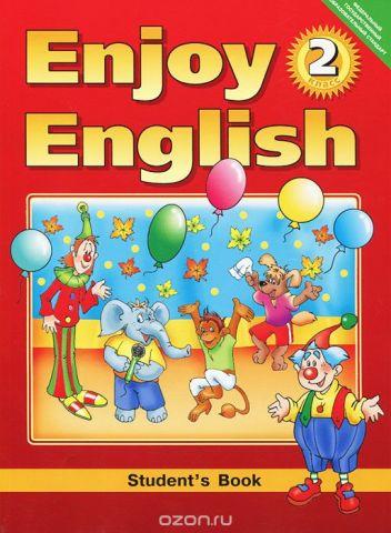 Enjoy English-2: Student's Book / Английский с удовольствием. 2 класс