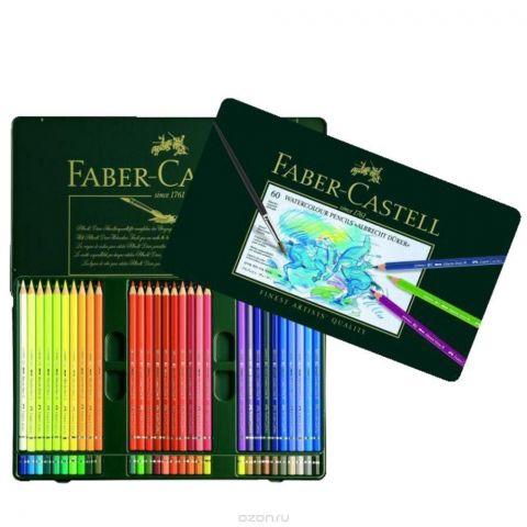 Акварельные карандаши ALBRECHT DURER®, набор цветов, в металлической коробке, 60 шт.