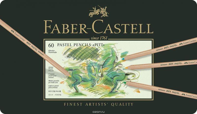 Пастельные карандаши PITT®, набор цветов, в металлической коробке, 60 шт.