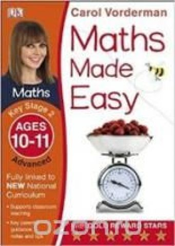 Maths Made Easy: Ages 10-11 Key Stage 2 Advanced