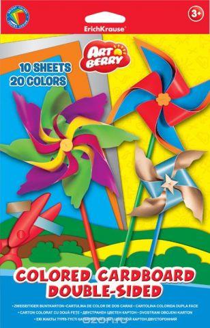"Цветной картон Erich Krause ""Artberry"", двусторонний, формат В5, 20 цветов"
