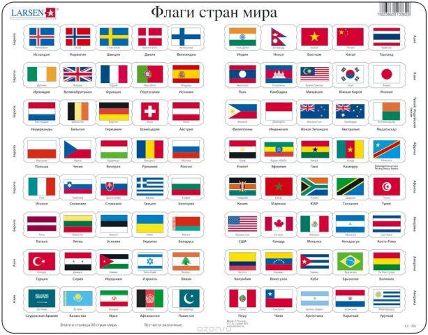 Larsen Пазл Флаги