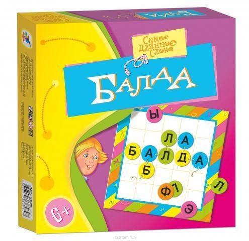 Дрофа-Медиа Настольная игра Балда