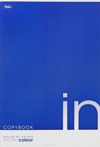 Hatber Тетрадь Mono Colour 96 листов в клетку цвет синий