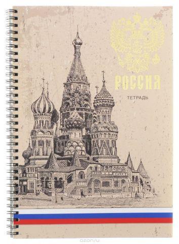 Listoff Тетрадь Государственная символика Россия 96 листов в клетку