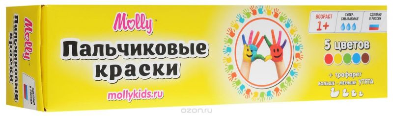Molly Краски пальчиковые с трафаретом Утята 5 цветов