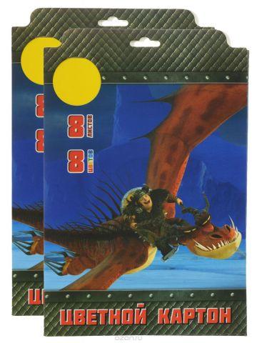 Action! Набор цветного картона Dragons 8 листов 2 шт