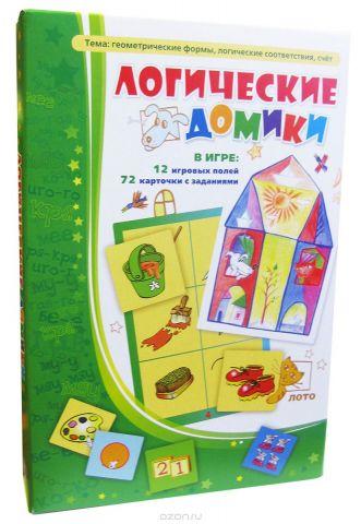 Игротека Татьяны Барчан Обучающая игра Логические домики