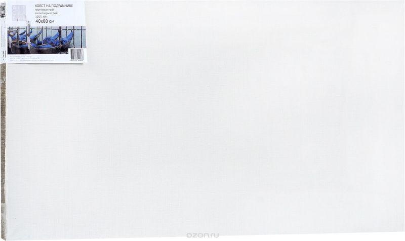 """Холст ArtQuaDrum """"Мелкозернистый"""" 40 х 80 см, на подрамнике, грунтованный"""