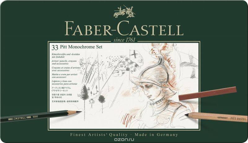 Faber-Castell Художественный набор Pitt Monochrome и Pitt Pastel 33 предмета