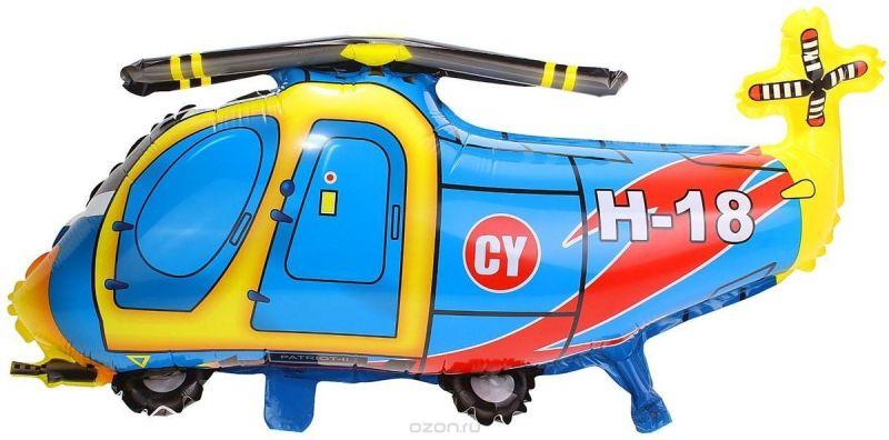 Sima-land Воздушный шарик  Вертолетик 24