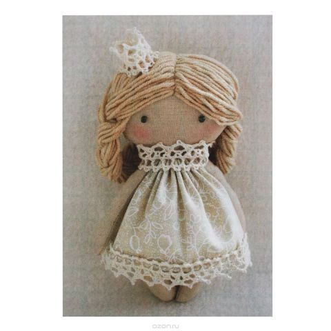 """Набор для изготовления игрушки Ваниль """"Happy Hands. Селена"""", 15 см. МК-01"""
