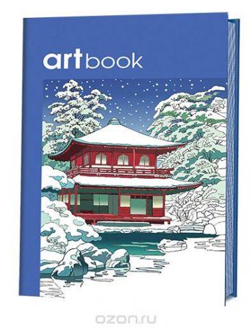 Япония. Записная книга-раскраска ARTbook