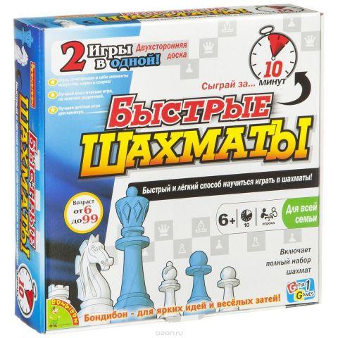 Bondibon Настольная игра Быстрые шахматы