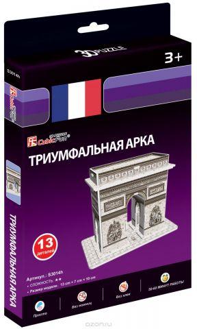CubicFun 3D Пазл Триумфальная арка