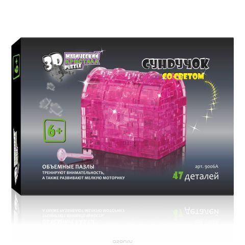 3D Puzzle Магический Кристалл 3D Пазл Светильник Сундук L цвет розовый