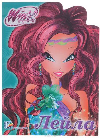 Winx. Лейла