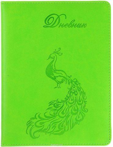 Дневник школьный Павлин для 5-11 классов цвет зеленый