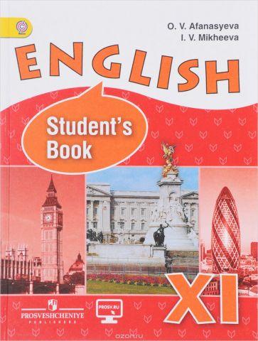 English 11: Student's Book / Английский язык. 11 класс. Учебник. Углубленный уровень