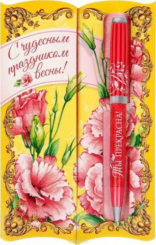 Ручка шариковая С чудесным праздником весны цвет чернил синий