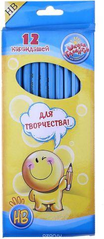 Школа талантов Набор карандашей чернографитных с ластиком HB 12 шт 613581