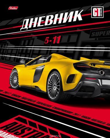 Hatber Дневник школьный Sport car