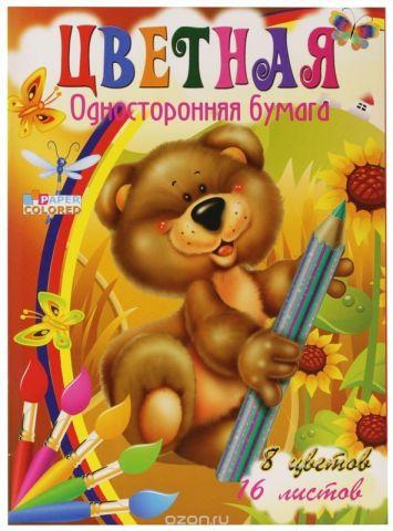Бриз Бумага цветная Веселый львенок 8 цветов 16 листов