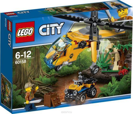 LEGO City Jungle Explorer Конструктор Грузовой вертолет исследователей джунглей 60158