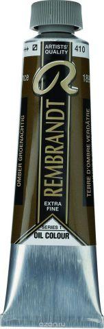 Royal Talens Краска масляная Rembrandt цвет 410 Умбра зеленоватая 40 мл