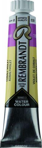 Royal Talens Акварель Rembrandt цвет 539 Кобальт фиолетовый 20 мл