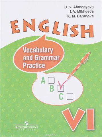 Английский язык. 6 класс. Лексико-грамматический практикум. Учебное пособие