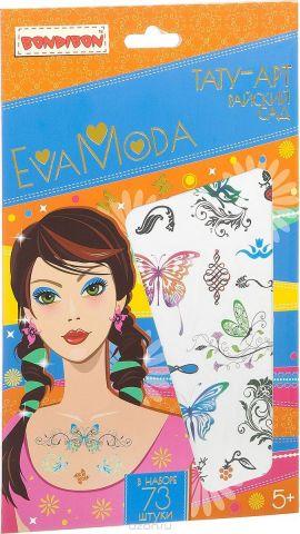 Bondibon Тату-арт Eva Moda Райский сад