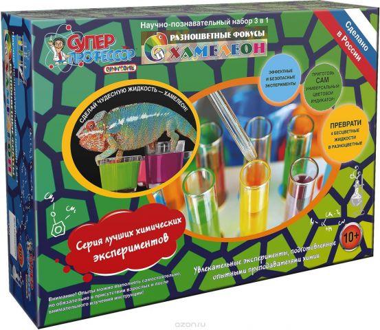 Qiddycome Набор для опытов и экспериментов Хамелеон Разноцветные фокусы