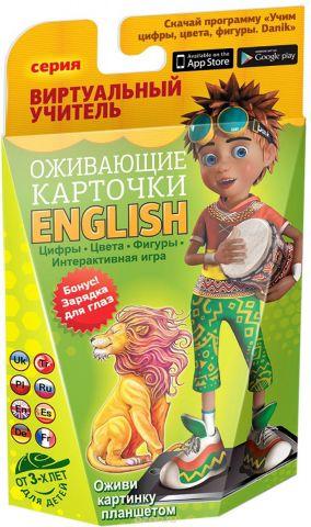 Danik TM Обучающая игра Виртуальный учитель Африка English