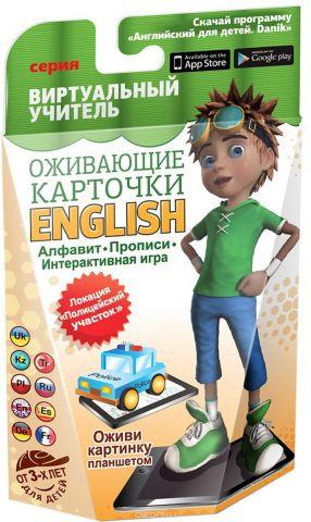 Danik TM Обучающая игра Виртуальный учитель Полицейский участок English