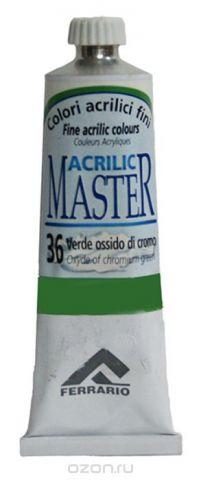 Ferrario Краска акриловая Acrilic Master цвет №36 оксид хрома 60 мл BM09760CO36