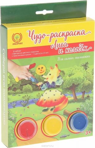 Лабиринт Раскраска Лиса и колобок с красками