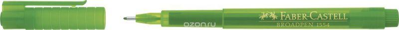 Faber-Castell Ручка капиллярная Broadpen 1554 цвет чернил светло-зеленый