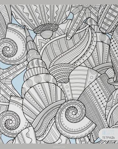 Канц-Эксмо Тетрадь Вдохновение 96 листов в клетку цвет белый голубой