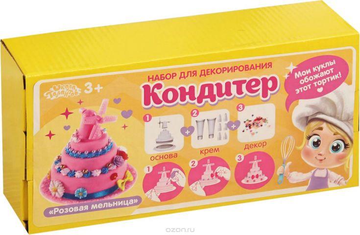 Школа талантов Масса для лепки Создай тортик Розовая мельница