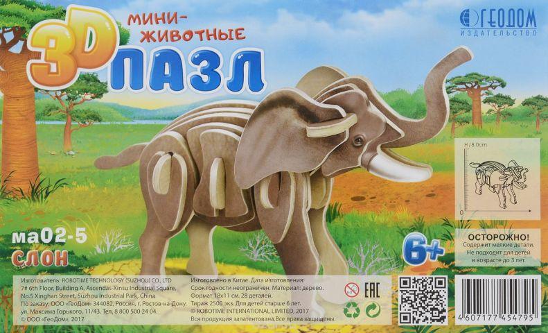 ГеоДом 3D Пазл Слон