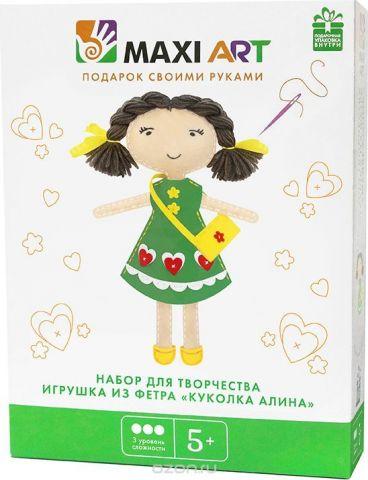 Maxi Art Набор для творчества Игрушка из фетра Куколка Алина