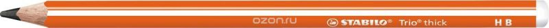 STABILO Карандаш чернографитный Trio 399 цвет корпуса оранжевый