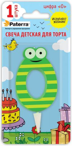 """Свеча для торта Paterra """"Детская. Цифра 0"""", цвет: синий, высота 14 см"""