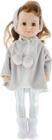 Пластмастер Кукла Римма костюм серо-белый