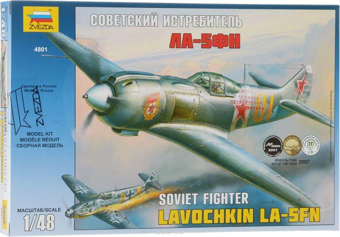 Советский истребитель ЛА-5 ФН. Модель для склеивания