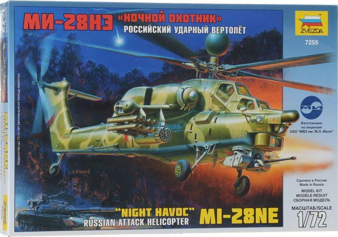 """Российский ударный вертолет """"Ми-28Н"""". Модель для склеивания"""