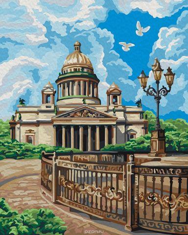 """Набор для рисования по номерам Мосфа """"Исаакиевский собор"""", 40 х 50 см"""